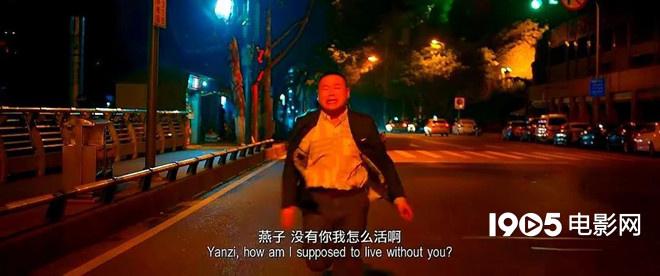 《鼠胆英雄》8.4分 岳云鹏当演员这事儿靠谱吗?