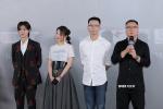 滕华涛六年打造《上海堡垒》 舒淇鹿晗感动落泪