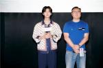 《上海堡垒》路演开启 鹿晗饰热血少年江洋获赞