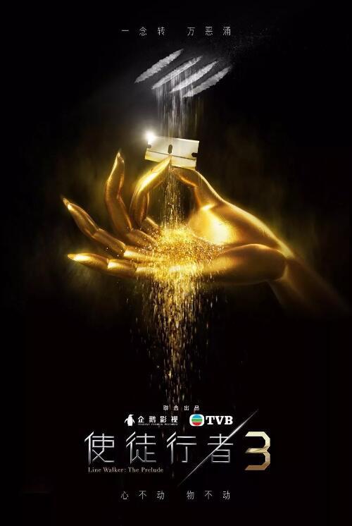 评分超《烈火英雄》,《使徒行者2》是这么火的!