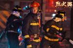 《烈火英雄》:一支献给消防英雄们的深情赞歌