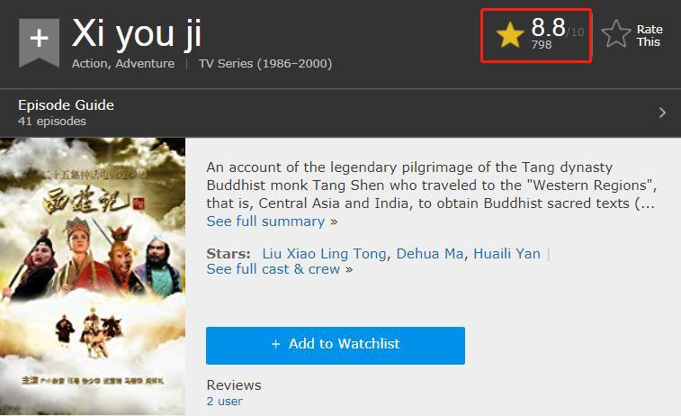 跟本国网友同步追《长安十二时辰》是种什么体验