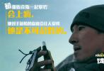 """将于9月6日在全国上映的第91届奥斯卡金像奖最佳纪录长片《徒手攀岩》,今日发布了一组全新的""""追梦版""""剧照,全方位展现了当代攀岩大师亚历克斯·霍诺德的日常生活和身处陡峭绝壁时截然不同的精神状态。随着早前定档海报及中国版预告的发布,电影宣布正式进军内地市场,成为首部引进国内的奥斯卡最佳纪录长片,同时,本片还将以IMAX及中国巨幕的形式精彩呈现极致视觉效果。"""