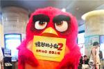 《愤怒的小鸟2》超前观影爆笑连连 上座率超50%