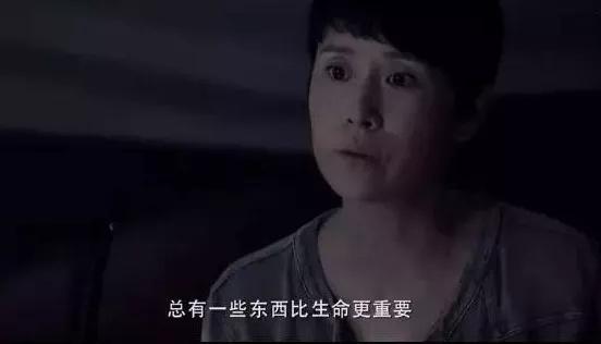 """""""我支持香港警察"""",我们也支持中国记者!"""