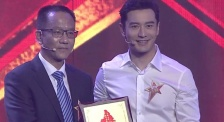 为扶贫路上的烈火英雄致敬 黄晓明喜提普洱荣誉市民