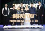 8月20日下午,电影《保持沉默》在京举行首映礼。导演周可,主演周迅、祖峰、孙睿亮相。对于周迅在片中一人分饰两角的决定,导演透露也曾考虑找相似的另一位演员,但发现用一人来演更能突出片中的因果循环。