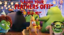 """《愤怒的小鸟2》""""笑不能停""""版电视预告"""