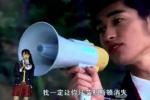 """郑爽穿校服再扮""""楚雨荨"""" 隔空同框旧爱张翰!"""