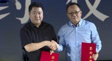 华夏电影CINITY品牌发布 博纳总裁于冬宣布支持新技术升级