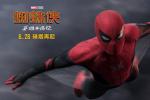 稳步向前!《蜘蛛侠:英雄远征》编剧回归影片续集