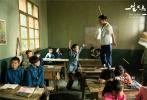 """由张亚海执导,穆婷婷、谭凯、巩汉林主演的电影《一生只为一事来》即将于9月9日全国上映!影片根据""""感动中国2016年度人物""""支月英老师的真实故事改编而来,以商人董大山的视角展开,讲述了支月英老师""""一生只为一事来""""、为乡村教育奉献一生的感人故事。"""