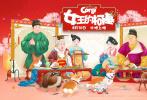 8月27日,暑期檔寵物向喜劇動畫電影《女王的柯基》在北京博納國際影城舉行電影首映禮。現場助陣的兩只柯基更是引來不少觀眾駐足合影。大銀幕上的首席狗狗雷克斯在線下也是圈粉不少。