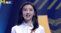 """《脱贫攻坚战星光行动》第十期 """"陕西女娃""""景甜甜蜜大放送"""