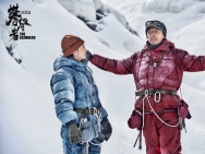 《攀登者》发人物预告 胡歌:登山是与死神的较量