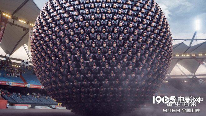 印度电影脑洞大开!《宝莱坞机器人2.0》曝预告片