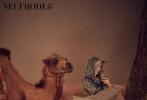 """9月9日,杨幂登封《NeufMode九号摩登》封面、内页释出。此次,大幂幂演绎了一组沙漠异域风情的大片,披上面纱化身""""楼兰公主"""",民族风情的服饰、沙漠、骆驼,无论是布景还是杨幂的演绎,都尘现出一缕大漠孤烟牵动万千人的情丝的美感。"""