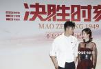 9月8日晚,电影《决胜时刻》在京举办了首映红毯仪式,电影出品人于冬、监制兼导演黄建新、导演宁海强,携编剧何冀平、美术指导霍廷霄、摄影指导邵丹,以及众主演悉数亮相。