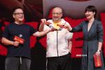《我和我的祖国》路演首站 徐峥曝电影有神秘彩蛋