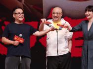"""《我和我的祖国》路演首站 徐峥宁浩""""连线""""黄渤"""