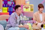 张嘉倪谈婆媳关系 婚后不愿改口叫婆婆竟是因为?