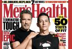 近日,阿诺德·施瓦辛格和加布里埃尔·鲁纳登封《Men's Health》十月刊封面。