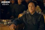 《决胜时刻》重温峥嵘岁月 唐国强黄景瑜致敬历史