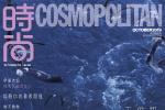 王俊凯登银十封面大片释出 cos路飞造型漫感十足