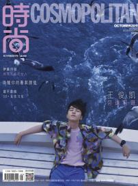 王俊凱登銀十封面大片釋出 cos路飛造型漫感十足
