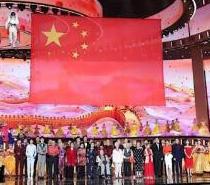 百位影人推介国产佳片 深情献礼新中国成立70周年