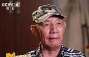 """我的电影故事——魏宗万:追忆《一个和八个》的多样""""第一次"""""""