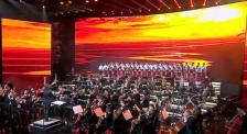 交响合唱《我的祖国》开启音乐会序幕 气势磅礴震撼人心