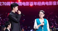 王晓棠、范丞丞两代电影人携手登台 讲述《风云儿女》电影故事