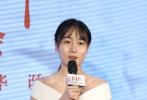 9月17日,电影《桂香街》全国首映启动仪式在北京举行,导演石磊携主演句号、牟珈乐、杨琪芳现身,分享创作初衷和拍摄经历。