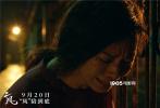 """由导演黎文杰执导的亚洲女性动作电影《二凤》即将于9月20日正式上映,今日该片曝光终极预告和海报。越南多栖影星吴青芸担当女主,在片中实力诠释 """"王者母亲""""海芙蓉。预告中,她孤军救女与黑帮展开殊死较量,母女面临生死别离的刹那直戳人心。海报里,她焦灼地看向前方,预示着意外将不断升级。纤毫变幻下营造出来的紧张氛围,让寻女的故事悬念愈绷愈紧,一场深情的救赎之旅即将展开。"""
