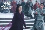 《诛仙Ⅰ》正片片段曝光 肖战夜闯小竹峰笑点十足