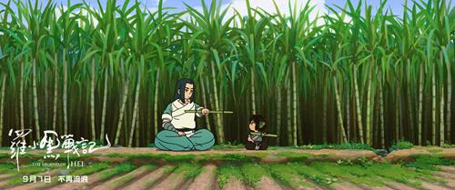 《罗小黑战记》番剧8年为何只更28集?导演回应