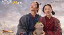 SNH48演绎《捉妖记2》主题曲 小胡巴串起奇趣梦幻的光影记忆