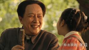 《决胜时刻》曝推广曲《心跳》MV