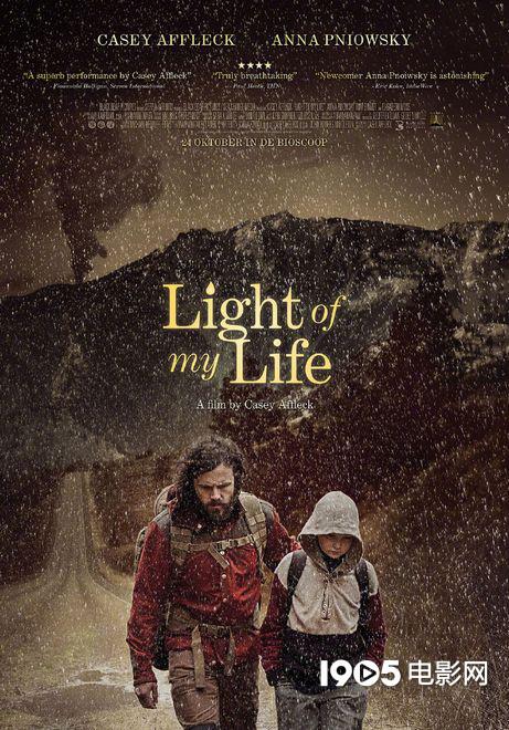 卡西·阿弗莱克自导 《我的生命之光》发荷版海报