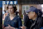 """由李安执导的电影《双子杀手》近日发布了一组""""李安说""""话题剧照,阐述了对电影创作的感悟和思索。时隔三年,李安携新作归来,不仅首次携手威尔·史密斯,尝试科幻动作题材,更打破技术边界,完成了一次电影技术上的新挑战。"""