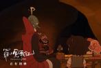 """由大陆独立动画制作人MTJJ及其工作室历经五年匠心打磨的电影《罗小黑战记》正在全国各大院线火热上映。据悉,9月20日至29日,《罗小黑战记》也将在日本东京池袋HUMAX影院同步放映,日本观众有望在电影院邂逅萌力十足的罗小黑。电影《罗小黑战记》自上映以来,口碑一路看涨,票房成绩不俗,目前电影已揽获近2.5亿的票房。近日,片方曝光了一组治愈力满满的剧照,观众直呼,""""太暖萌,想去N刷电影了!"""""""