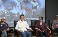 北京市直机关举办《古田军号》放映活动 主创现场谈创作初心