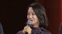 《回归》主演任达华惠英红回忆香港回归 国旗升起时泪流满面