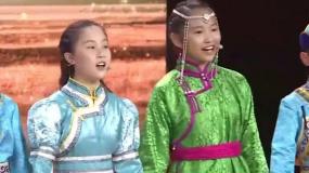 《我和我的祖国》首映盛典 蒙古族小朋友用歌声祝福祖国