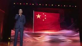导演管虎介绍新中国第一面国旗 致敬开国大典幕后的普通人
