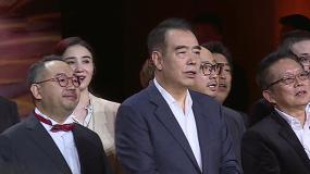 《我和我的祖国》盛典在京举行 国史见证物开启全民时代记忆