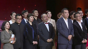 """《我和我的祖国》盛典在京举行 《中国机长》曝""""三大机场""""特辑"""