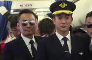 《中国机长》万米高空首映 聂耳侄外孙拍摄《为国而歌》