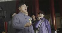 《我和我的祖国》曝《前夜》特辑 文隽监制《幸福的味道》杭州开机